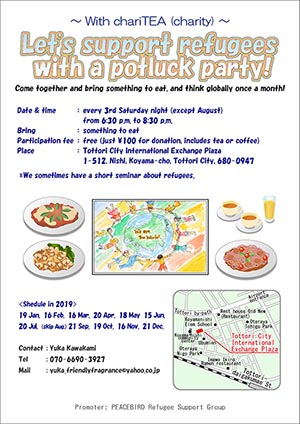 Potluck party leaflet in English